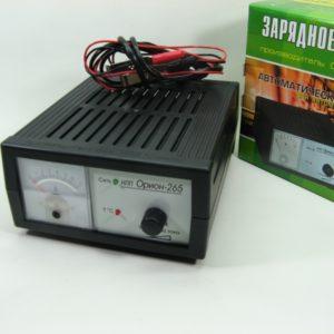 Зарядное устройство орион 265