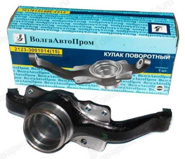 Кулак поворотный 2123 левый Волгаавтопром (3001015-00)